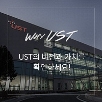 Why UST - VISION & VALUE